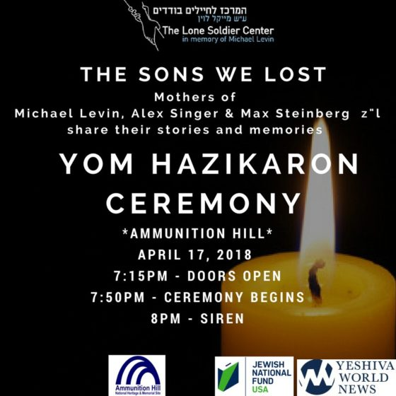 Lone Soldier Yom HaZikaron Ceremony: The Sons We Lost