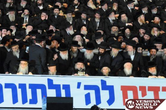 Photo Essay Part 4: Maran Hagaon HaRav Aron Leib Shteinman ZATZAL (Photos By Shuki Lerer – JDN)