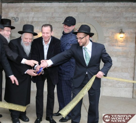 Photo Essay: Chanukas Habayis For The New Mikvah In Somerton, Pennsylvania Built By Mikvah USA (Photos by JDN)