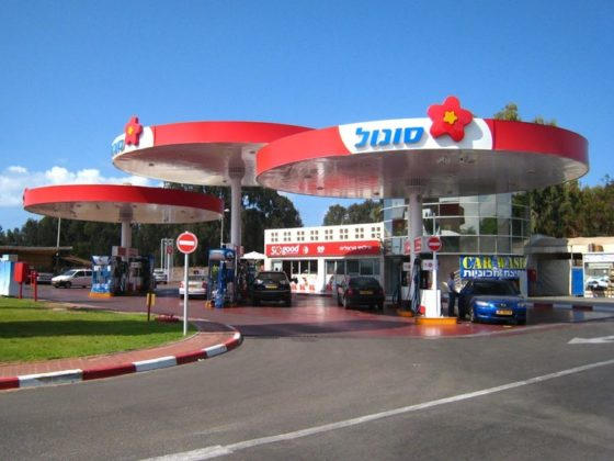 Gas Price Increase In Israel In January 2018
