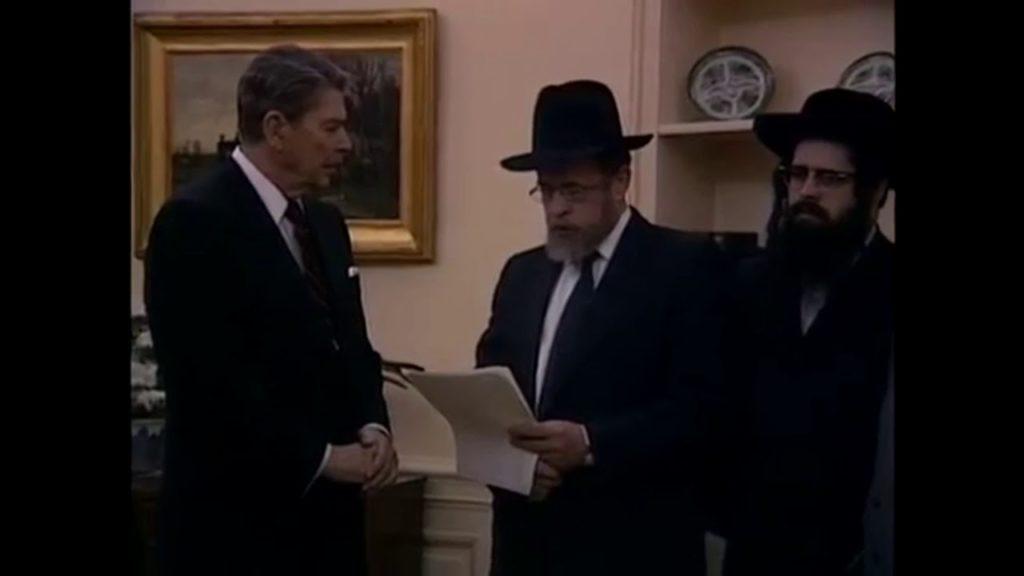 FASCINATING FOOTAGE: Satmar Rebbe Of Williamsburg & Satmar Leaders In Oval Office With President Reagan In 1987
