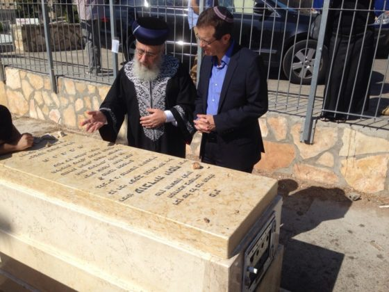It's Final – Opposition Leader Herzog Selected To Head The Jewish Agency For Israel