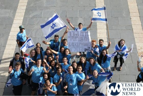 PHOTOS: 'Running For Hadar Goldin' HY'D Participants Reach The Knesset