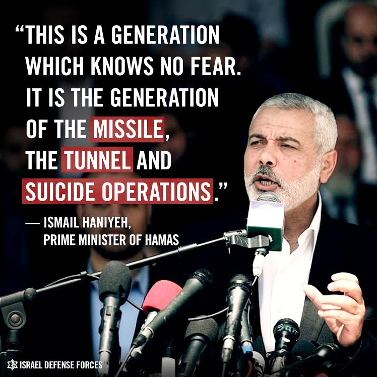 Haniyeh Quote