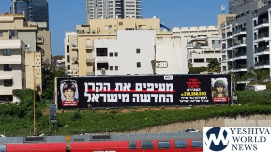 """PHOTOS: New Campaign Takes Aim At New Israel Fund: """"Subversive Political Organization Operating As Opposition In Israel"""""""